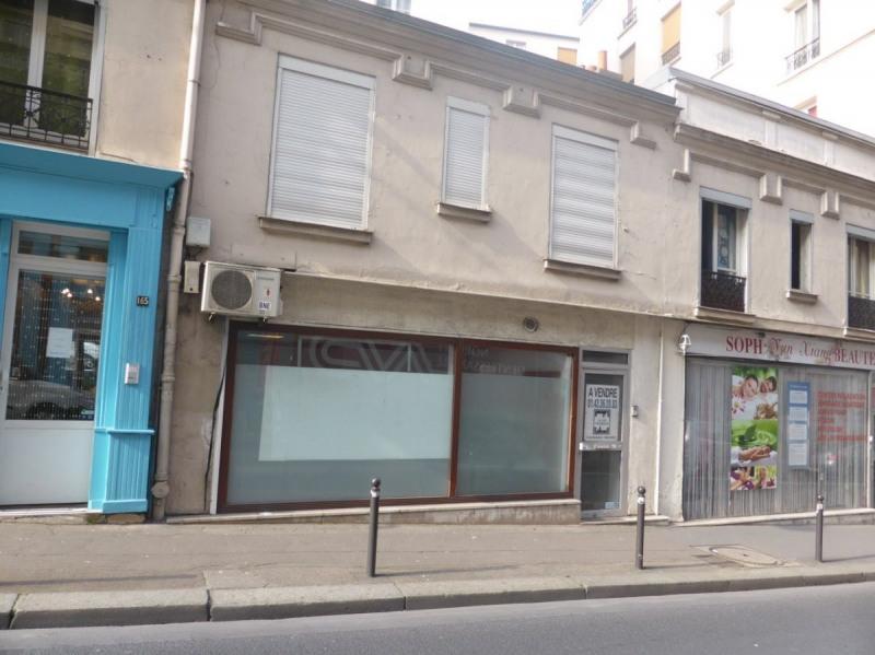 Vente Boutique Paris 13ème 0