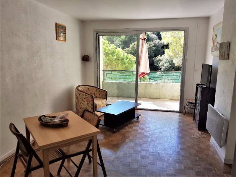 Vente appartement Nice 127 500€ - Photo 1
