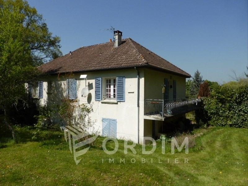 Vente maison / villa Cosne cours sur loire 109000€ - Photo 4