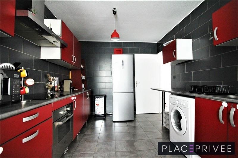 Venta  apartamento Jarville la malgrange 129000€ - Fotografía 3