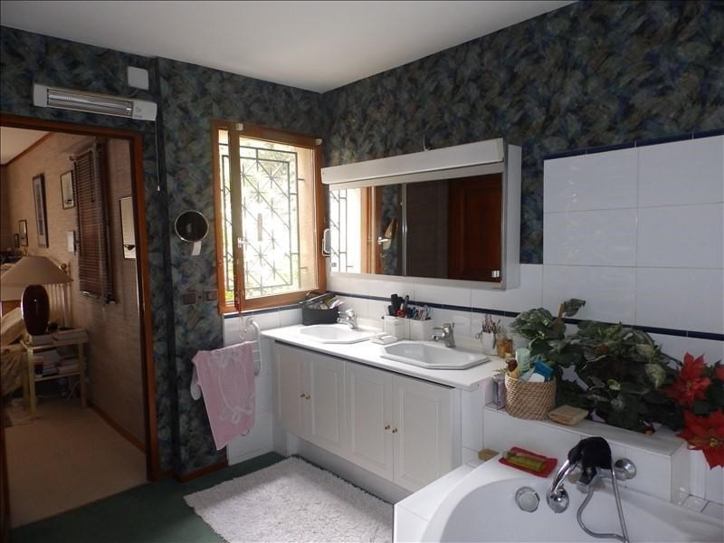 Vente maison / villa Avermes 359000€ - Photo 4