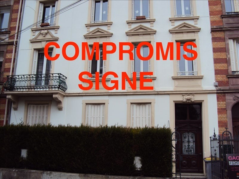 Vente appartement Mulhouse 160 000€ - Photo 1