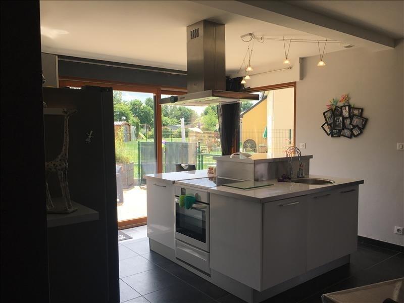 Vente maison / villa Louvigne de bais 245575€ - Photo 4