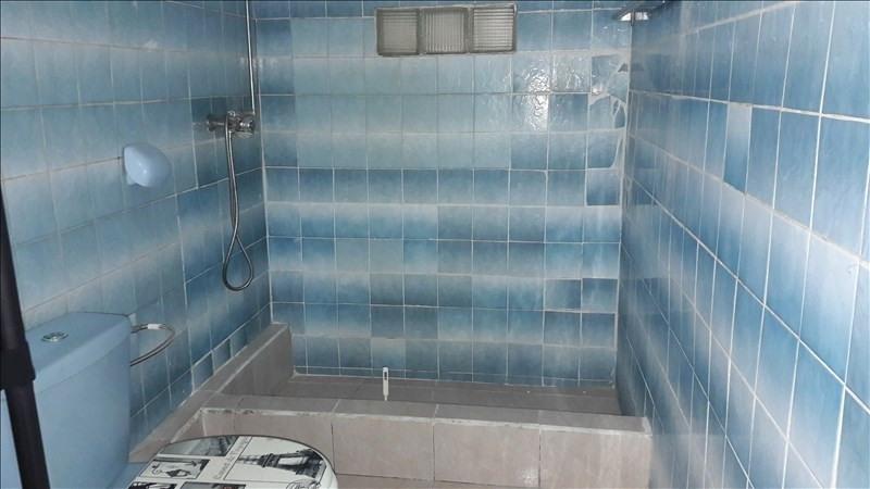 Rental apartment Les abymes 550€ CC - Picture 6