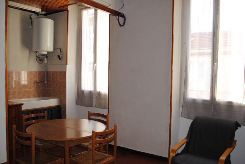 Vente appartement Marseille 71000€ - Photo 1