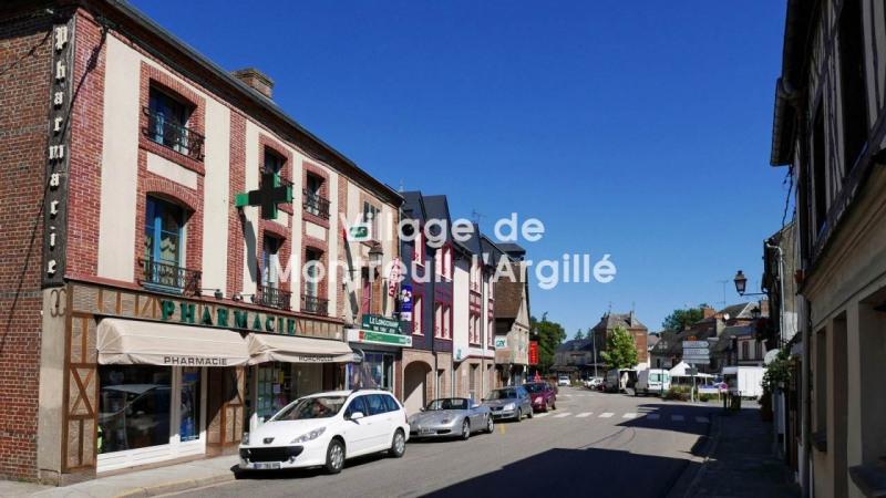 Vente terrain Montreuil-l'argille 18500€ - Photo 6