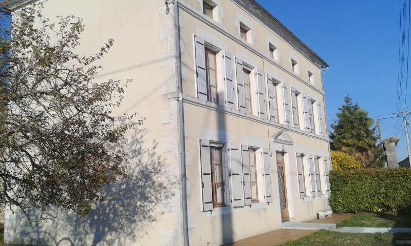 Vente maison / villa Aigre 100000€ - Photo 1