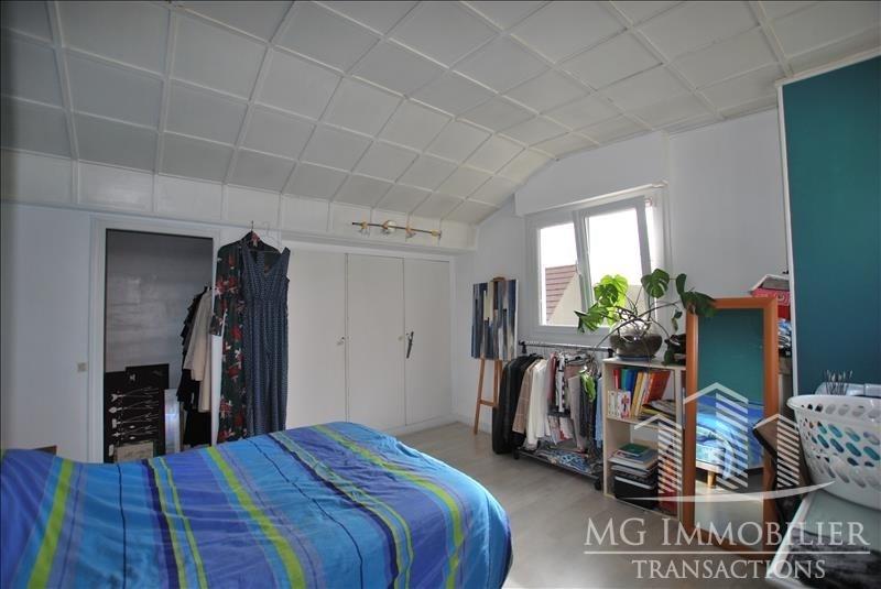 Vente maison / villa Montfermeil 289000€ - Photo 9