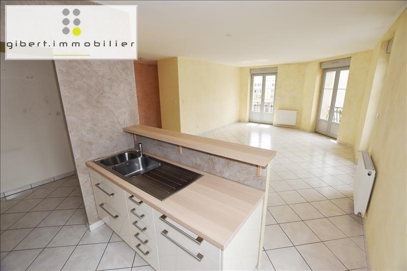 Vente appartement Le puy en velay 149000€ - Photo 1