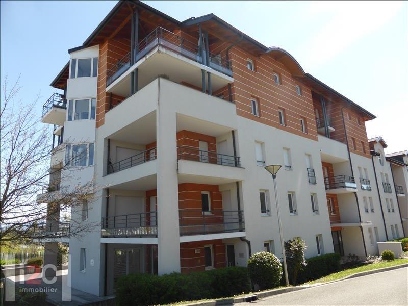 Alquiler  apartamento Ferney voltaire 2360€ CC - Fotografía 1