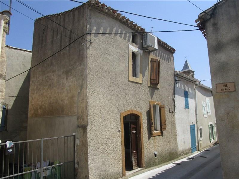 Vente maison / villa Carcassonne 40000€ - Photo 1