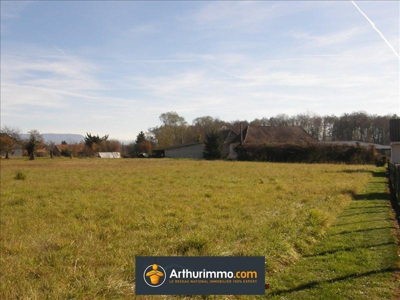 Vente terrain Morestel 75000€ - Photo 6