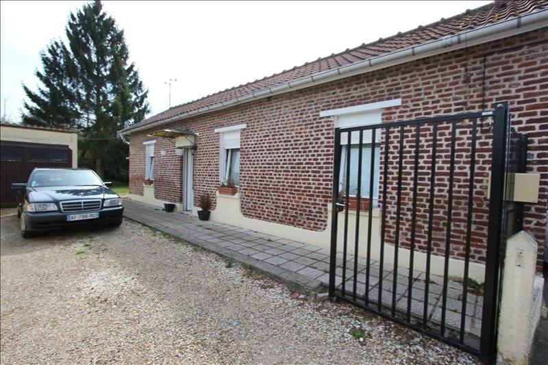 Vente maison / villa Courchelettes 156500€ - Photo 1