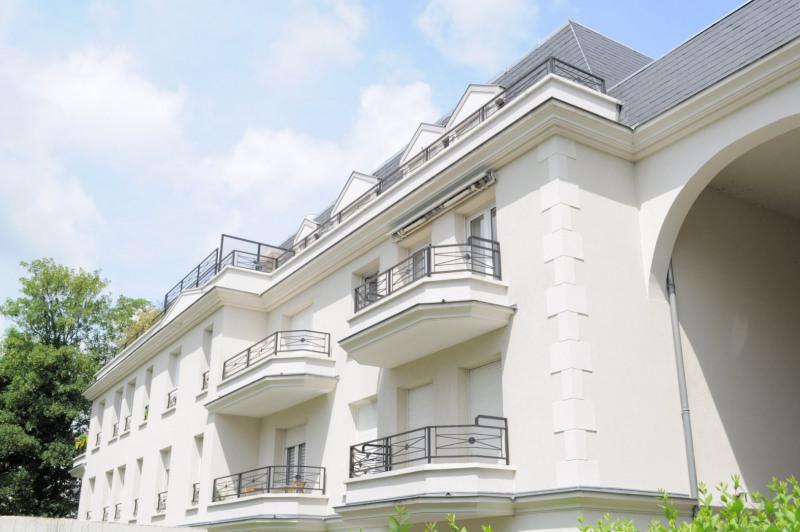 Vente appartement Gagny 299000€ - Photo 15