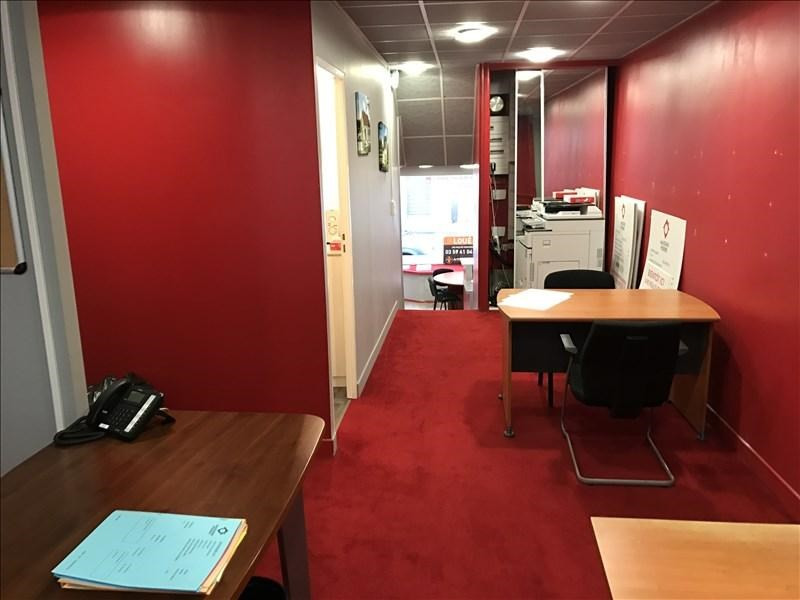 Location local commercial Soissons 1000€ HT/HC - Photo 5
