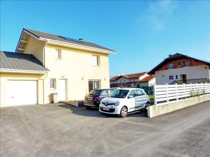 Vente maison / villa Marignier 330000€ - Photo 8