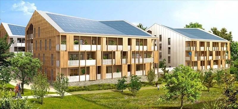 Location appartement Carquefou 795€cc - Photo 4
