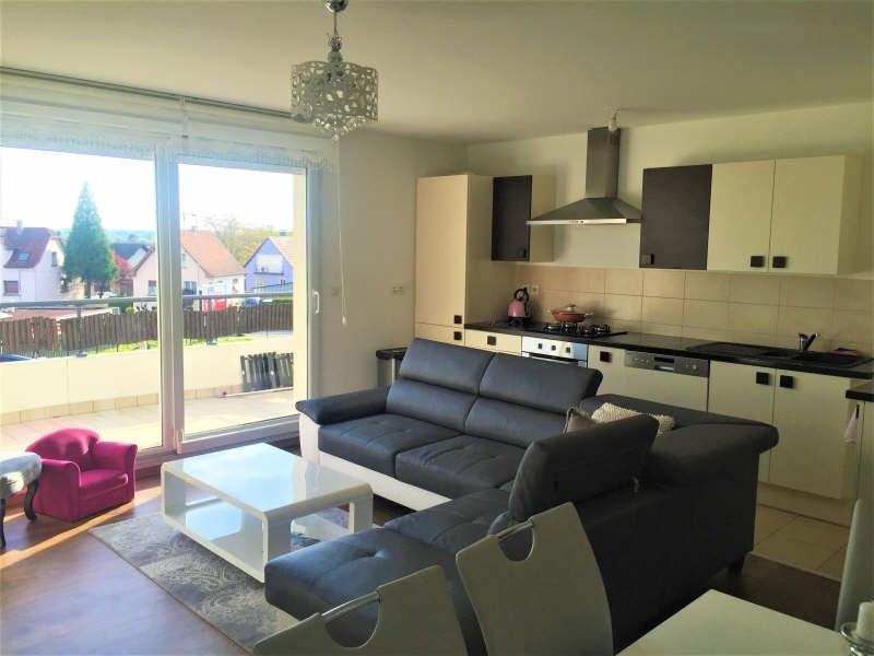 Vente appartement Haguenau 165000€ - Photo 3