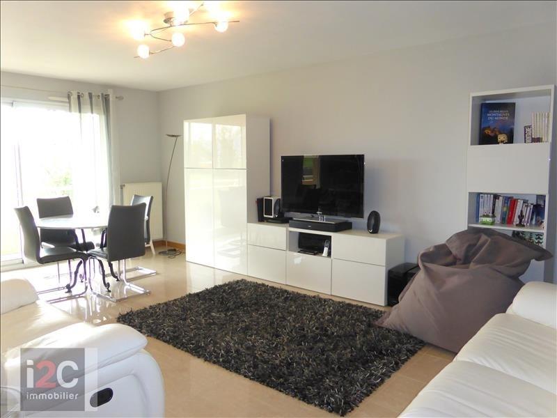 Affitto appartamento Ferney voltaire 1620€ CC - Fotografia 2