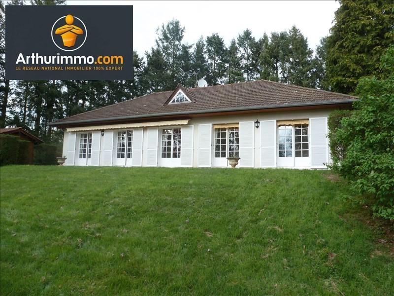Sale house / villa Perreux 214700€ - Picture 1