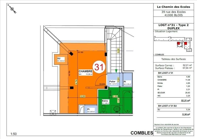 Vente appartement Blois 119500€ - Photo 5