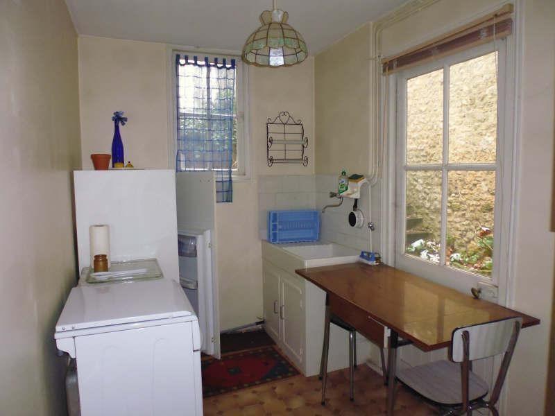 Vente appartement Poitiers 49900€ -  5