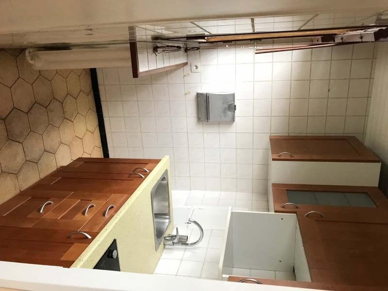 Vente appartement Le perreux sur marne 137000€ - Photo 3
