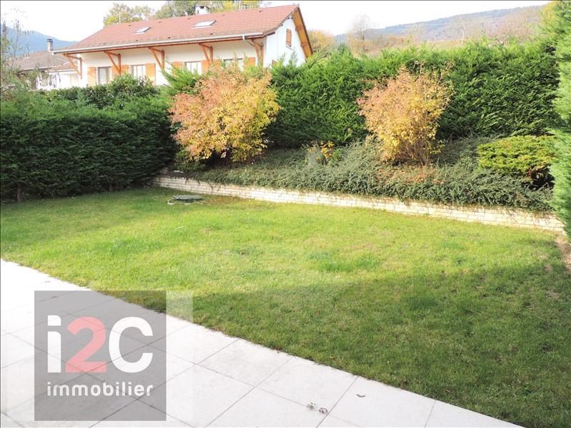 Vente maison / villa Peron 495 000€ - Photo 7