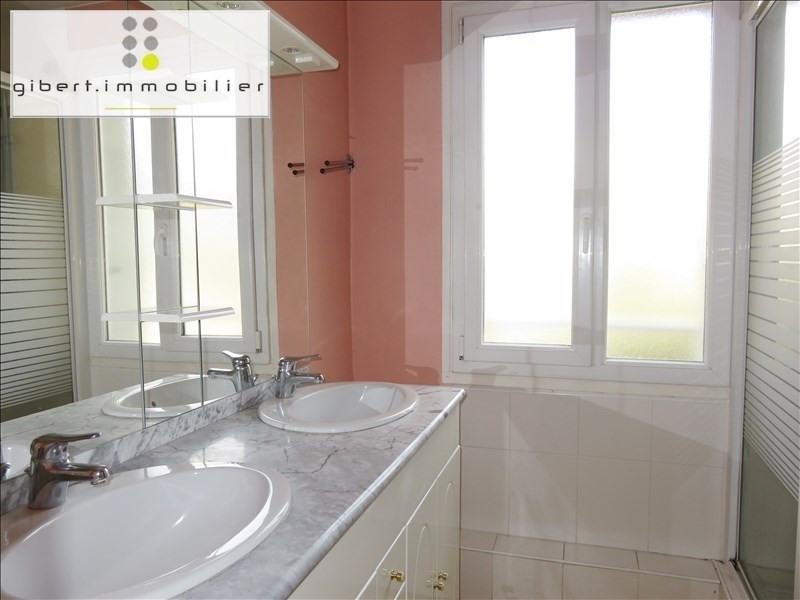Sale apartment Le puy en velay 78600€ - Picture 3