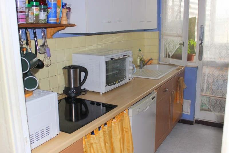 Vente appartement Avignon 93000€ - Photo 3