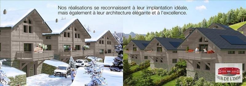 Vendita casa Habere poche 350000€ - Fotografia 4