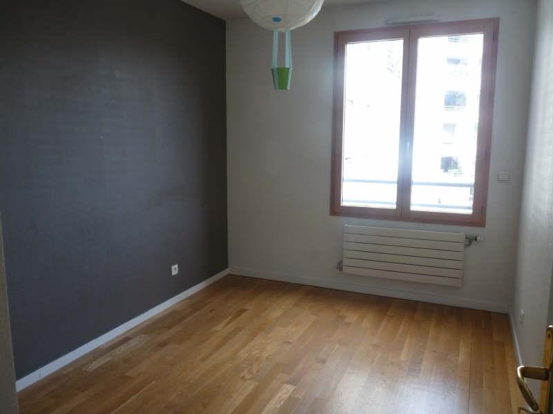 Vente appartement Villeurbanne 255000€ - Photo 7