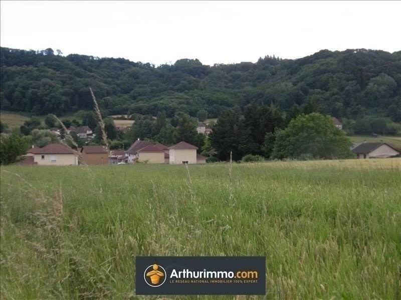 Vente terrain Vignieu 75000€ - Photo 1