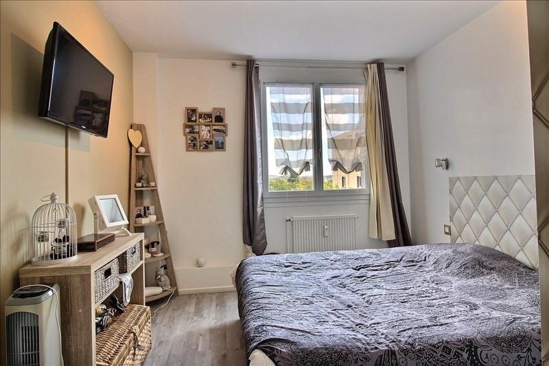 Vente appartement Villefranche sur saone 129500€ - Photo 4