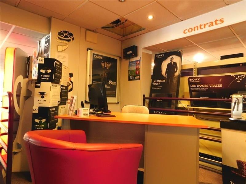 Vente fonds de commerce boutique Fougeres 94320€ - Photo 3