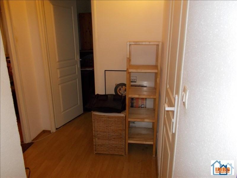 Location appartement Strasbourg 640€ CC - Photo 4