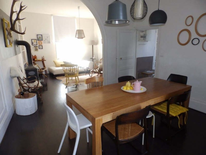Vente maison / villa Moulins 295000€ - Photo 1