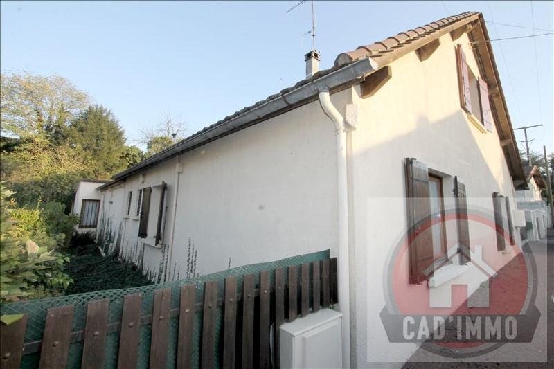 Vente maison / villa Gardonne 150000€ - Photo 5