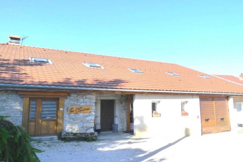 Vente de prestige maison / villa La roche-sur-foron 599000€ - Photo 3