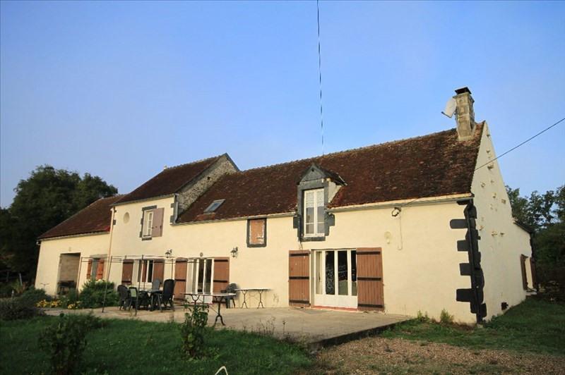 Vente maison / villa Etais la sauvin 137500€ - Photo 2