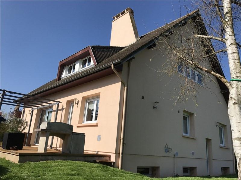 Vente maison / villa Cagny 331578€ - Photo 1