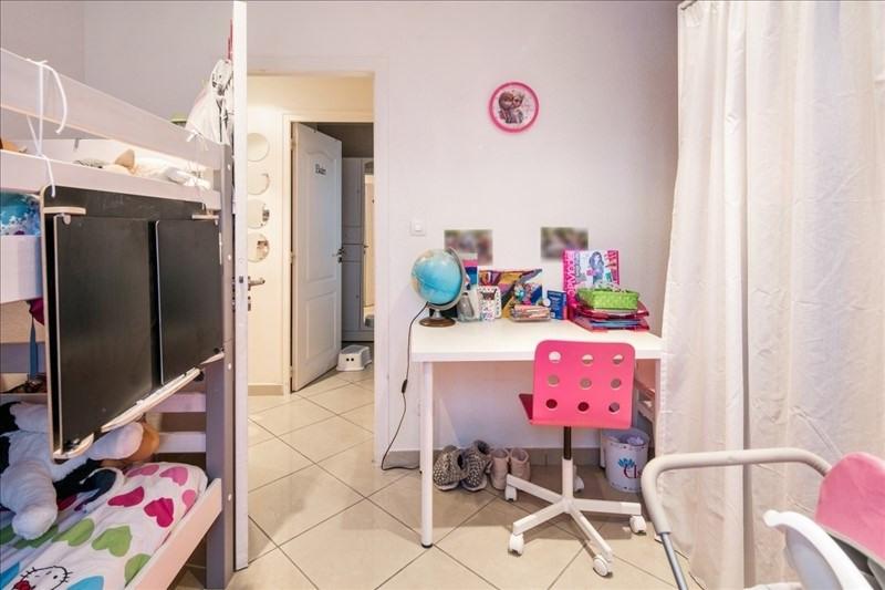 Vente appartement Saint-martin-d'hères 137500€ - Photo 7