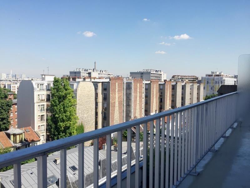 Affitto appartamento Paris 15ème 997€ CC - Fotografia 2