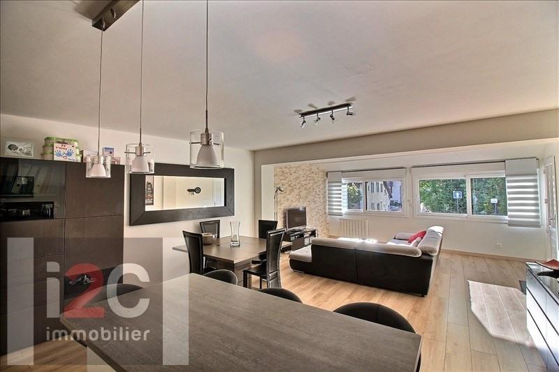 Vendita appartamento Divonne les bains 360000€ - Fotografia 1
