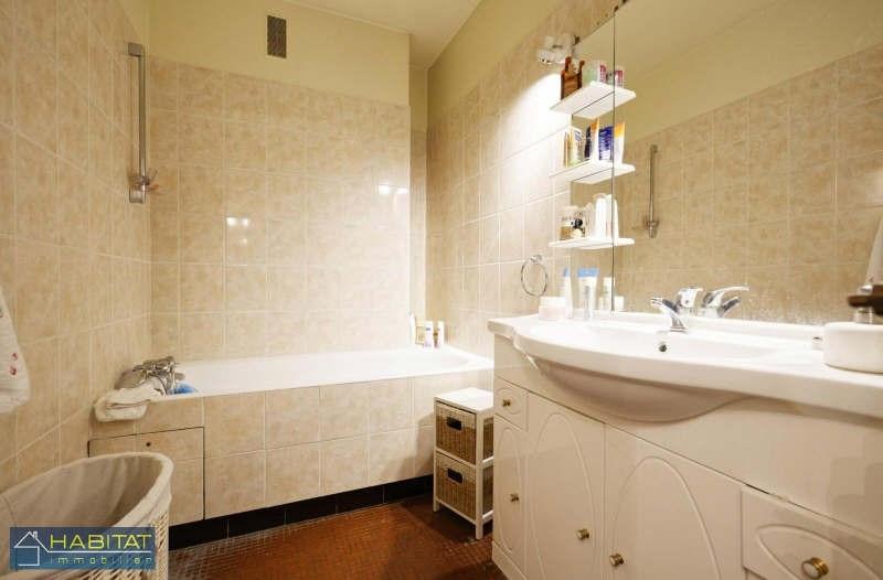 Sale apartment Bondy 252000€ - Picture 8