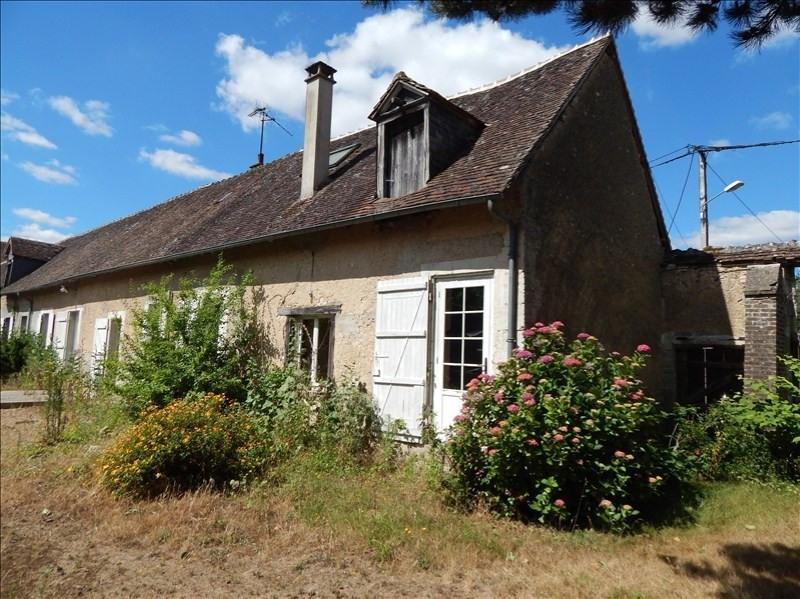 Vente maison / villa Vendome 185000€ - Photo 15