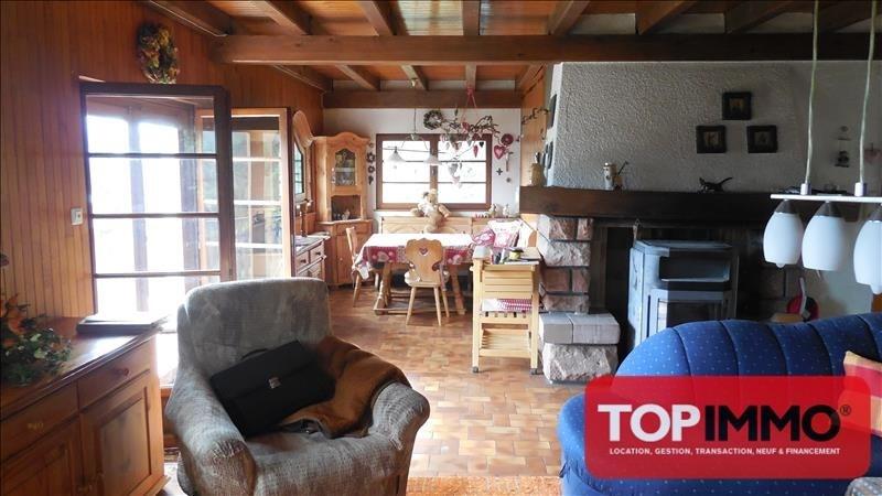 Vente maison / villa Fraize 169000€ - Photo 8