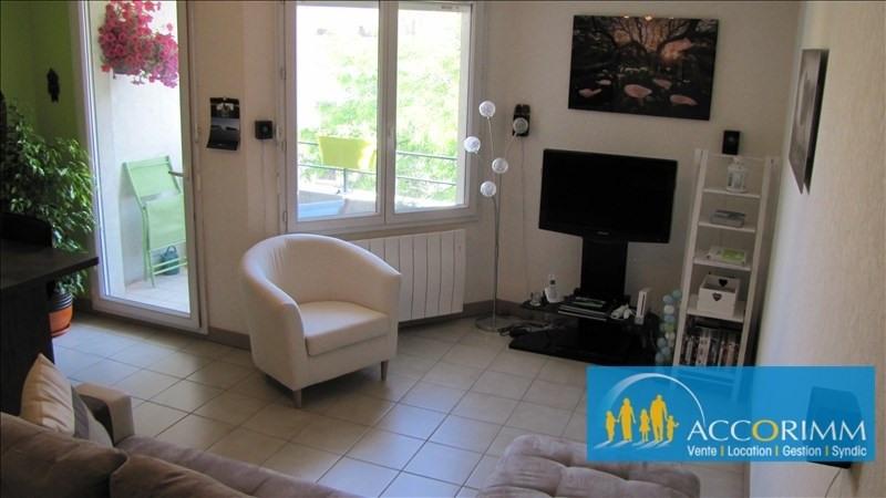 Location appartement Villeurbanne 750€ CC - Photo 1