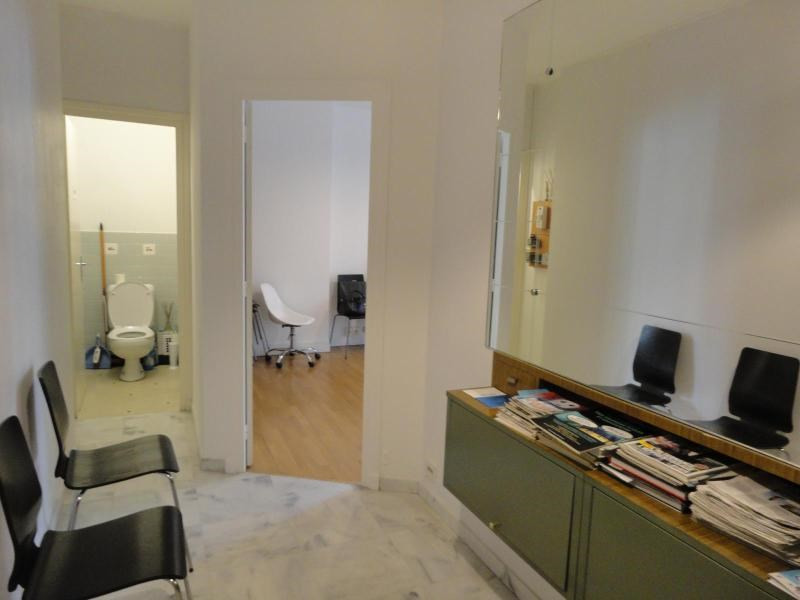 Location bureau Grenoble 735€ CC - Photo 1