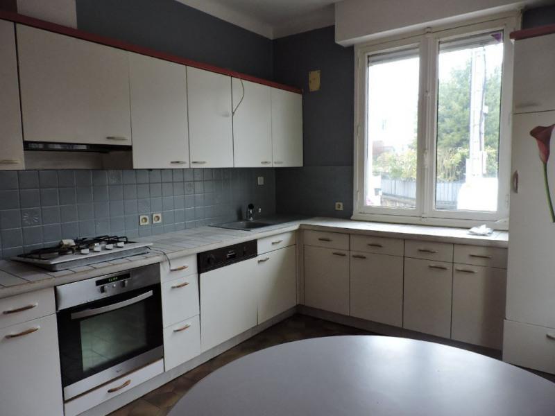 Vente maison / villa Limoges 153010€ - Photo 3